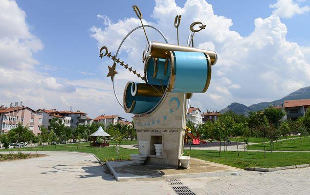 Fırat Yılmaz Çakıroğlu Anıtı