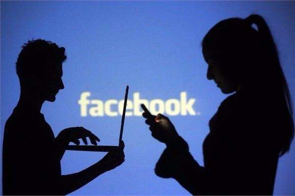 Facebook hesabınızı koruyacak 8 adım