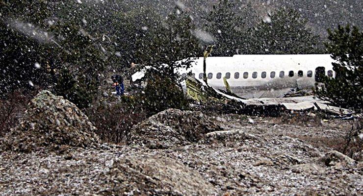 Uçak kazasında hayatını kaybedenlerin ismi parkta yaşatılacak